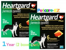 Heartgard Plus Chewables for Mid Dogs 2650lbs 12 Months 12 Doses